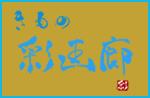 sita-logo.fw