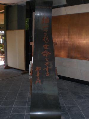 193-708.jpg